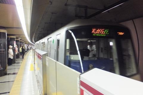 DSCF1266 (480x320).jpg