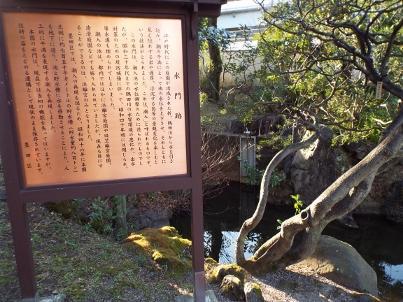 yasudateien (9).jpg