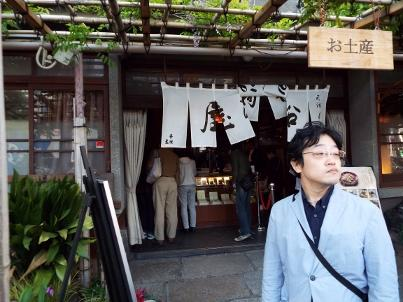 funabashiya.jpg
