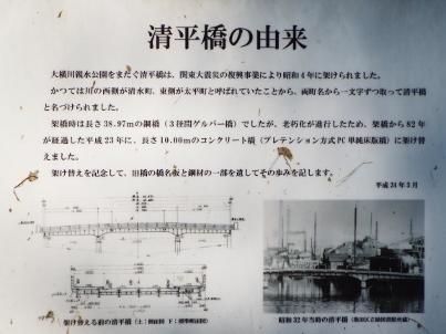 shinsuikouen (3).jpg