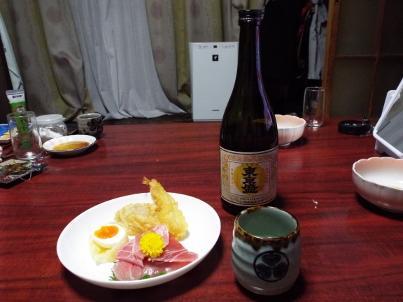 tokyozakari (2).jpg
