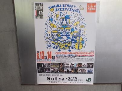 streetjazzfes2016 (4).jpg