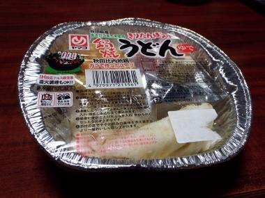 kiritanpo_udon (1).jpg