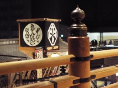 edo_tokyomuseum (5).jpg