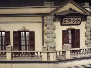 edo_tokyomuseum (9).jpg