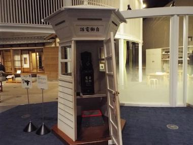 edo_tokyomuseum (125).jpg