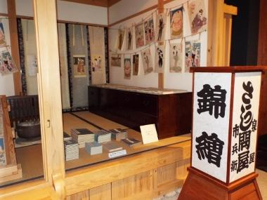 edo_tokyomuseum (54).jpg
