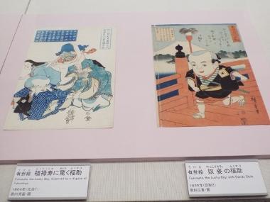edo_tokyomuseum (57).jpg