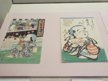 edo_tokyomuseum (59).jpg