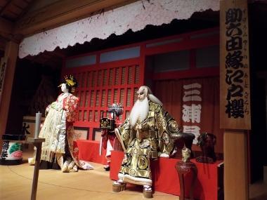 edo_tokyomuseum (86).jpg