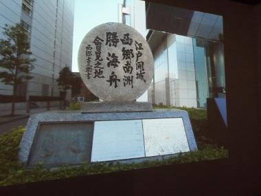 edo_tokyomuseum (94).jpg