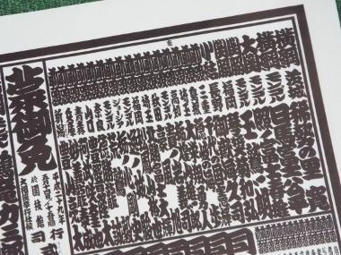 5gatsubasho2017 (1).jpg