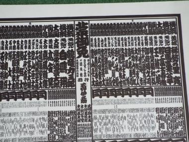 5gatsubasho2017 (2).jpg