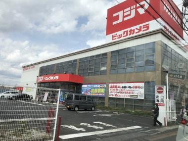 ohakamairi (163).jpg