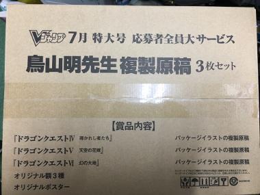 fukuseigenga (1).jpg